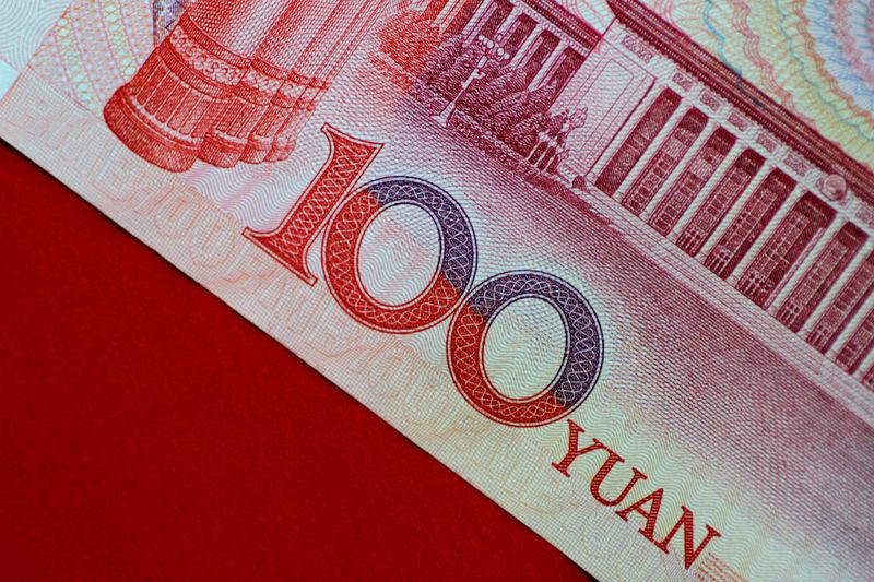 Equityworld Futures Pusat : Chinese Yuan Continues Slide, Yen Jepang Naik