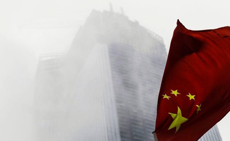 Equityworld Futures Pusat : Cina Memperingatkan Kesalahan Mengelola Keuangan Aset Negara