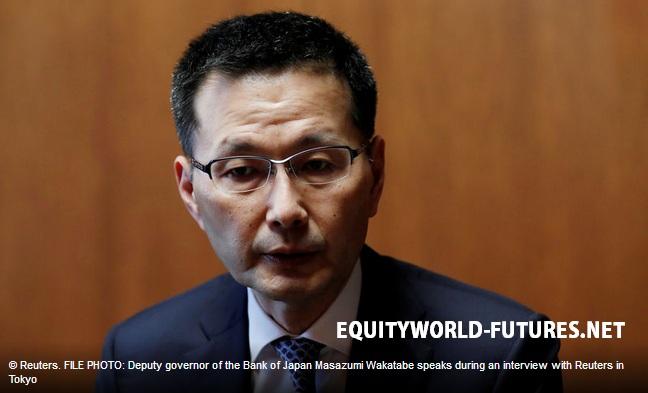 Equityworld Futures Pusat (PT. EWF) - Wakil Gubernur mengatakan BOJ memiliki ruang untuk meningkatkan stimulus