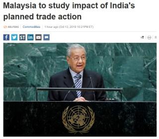 Equityworld Futures Pusat : Malaysia untuk mempelajari dampak dari aksi perdagangan yang direncanakan India